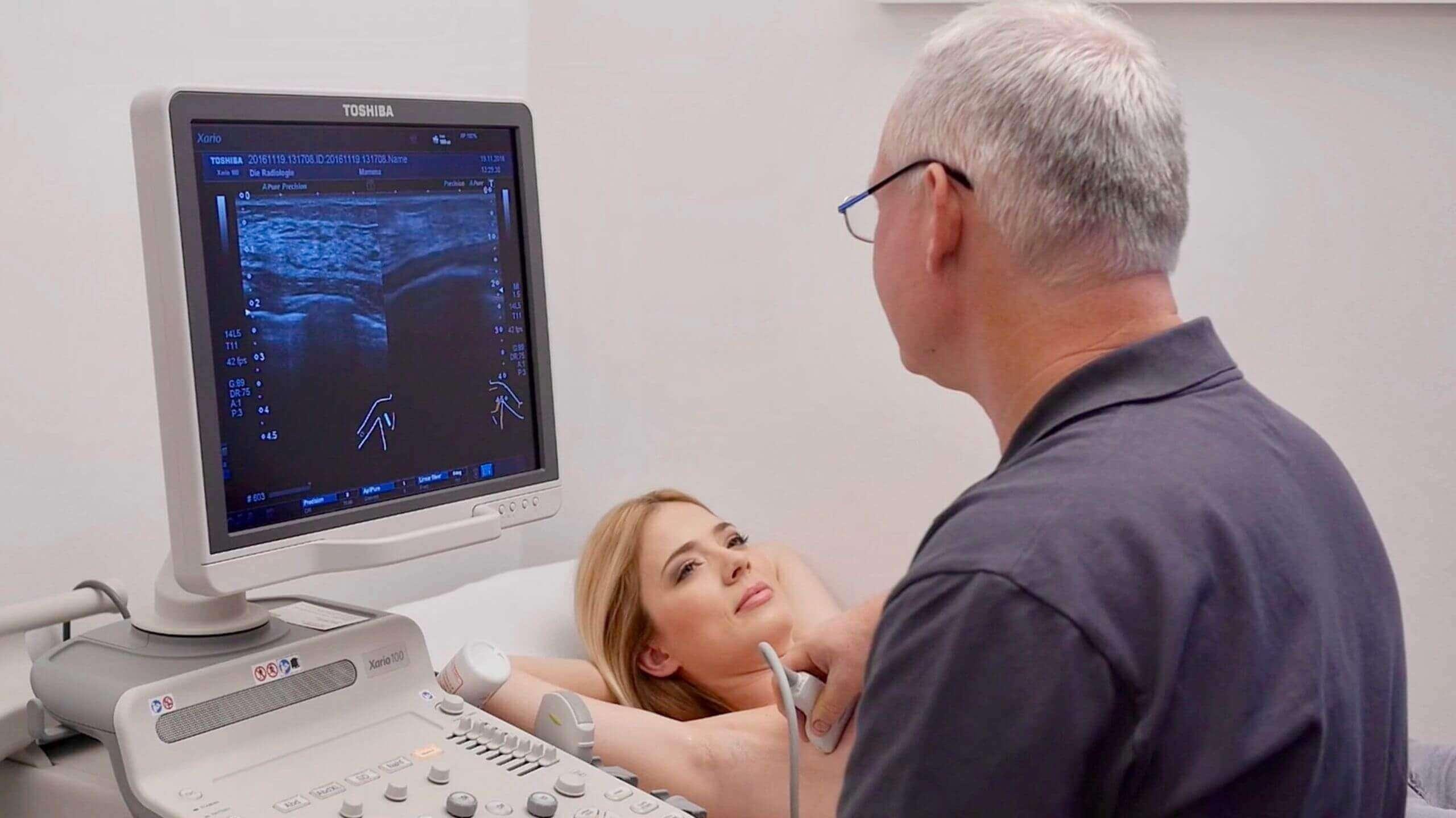 узи в клинике сураски при раке груди