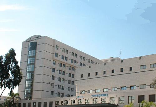 Израиль клиники