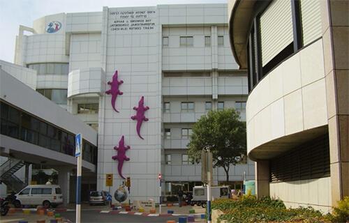 В Израиле клиника
